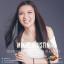PBB 737 Housemate: Mikee Trixia Agustin 'Bungisngis Bebot ng Bulacan'
