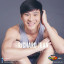 PBB 737 Housemate: Richard Juan 'Charming Chinito of Paranaque'