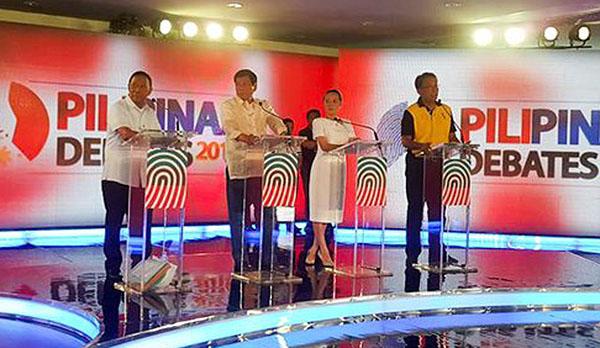 2nd PiliPinas 2016 Debate