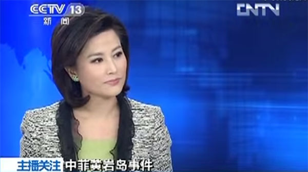 CCTV reporter declares Philippines as part of China