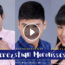PBB Lucky Season 7 Teen Edition First Eviction Night Results video