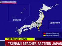 japan-earthquake-november-22