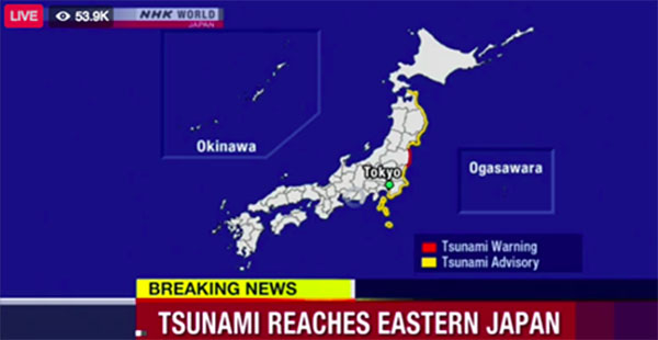 japan-earthquake-november-22