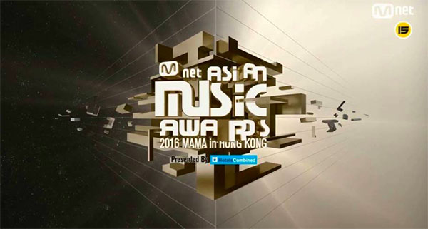 2016-mama-mnet-asian-music-awards-winners