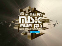 k-pop-2016-mama-mnet-asian-music-awards-live-coverage-replay-and-highlights