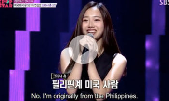Watch: Fil-Am Kriesha Tiu wows KPOP Star 6 Judges