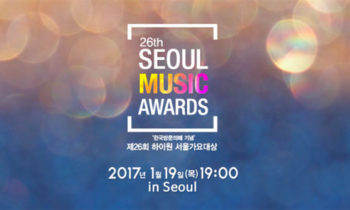 26th Seoul Music Awards 2017 Vote, App, Nominees, Date, Time