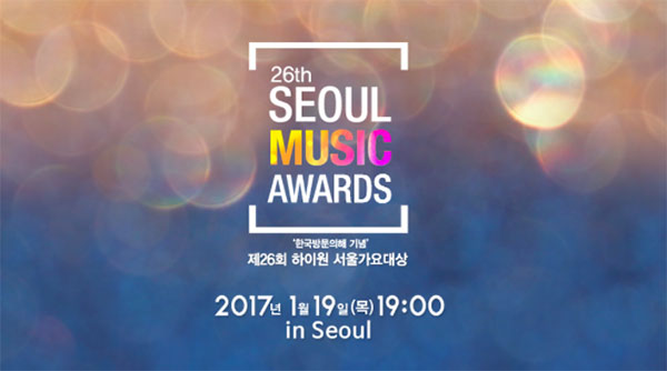 26th Seoul Music Awards 2017 Vote, App, Nominees, Date, Time, Venue