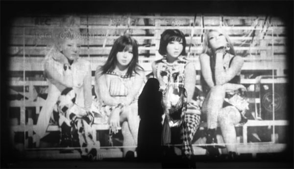 2NE1 release final single tittle Goodbye