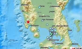 Magnitude 5.4 Earthquake Shakes Luzon May 25 2017