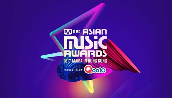 Watch: 2017 MAMA Mnet Asian Music Awards in Hong Kong Live Coverage