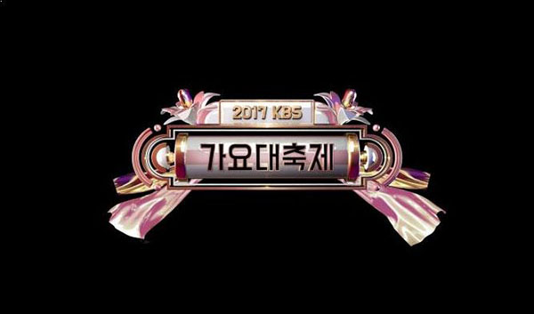 2017 KBS Gayo Daechukje Live Coverage, Lineup, Winners and Performances