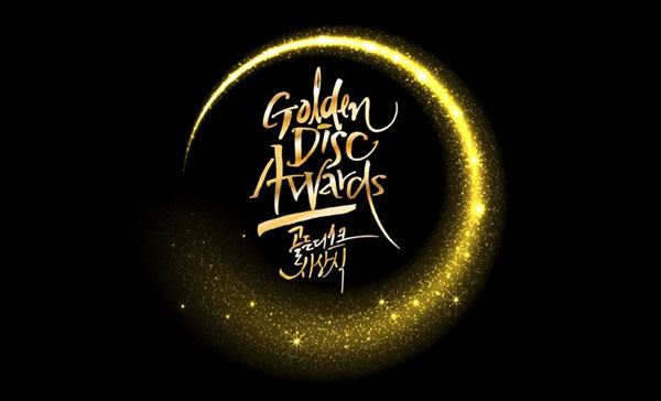 2018 Golden Disc Awards Live Coverage Day 2