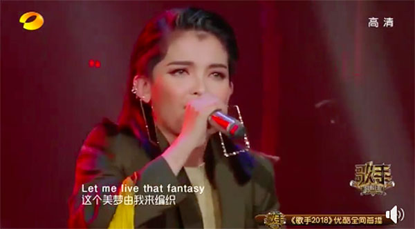 "KZ Tandingan sings ""Royals"" on Singer 2018"