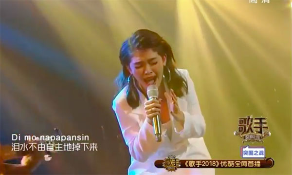 KZ Tandingan Sings 'Anak' in Mandarin on Singer 2018 Breakout Round