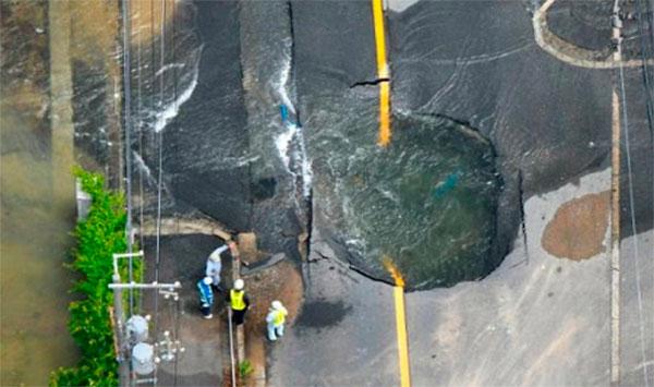 Deadly 6.1 Earthquake in Osaka Japan Photos and Videos