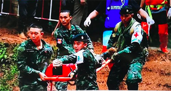 BREAKING: 4 Boys Rescued from Thai Cave - FIRST BOY IDENTIFIED Photos Videos