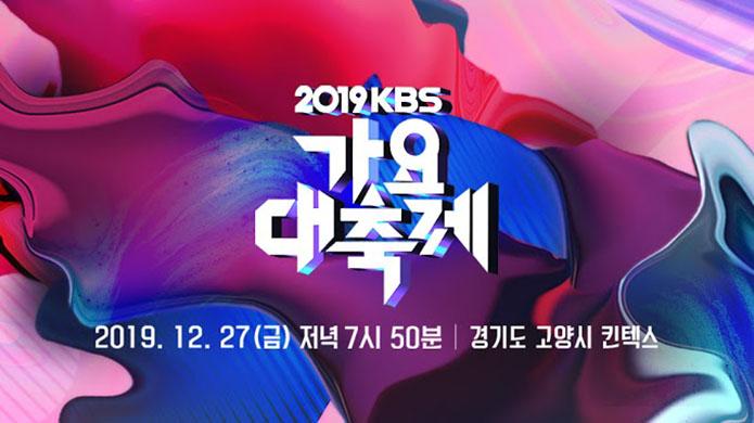 LIVESTREAM: 2019 KBS Gayo Daechukje Song Festival Live Coverage
