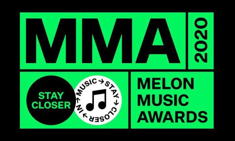 LIVESTREAM: Melon Music Awards 2020 (MMA 2020 LIVE)